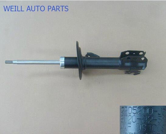 Amortiguador WEILL 2905220-J08 para great wall c30