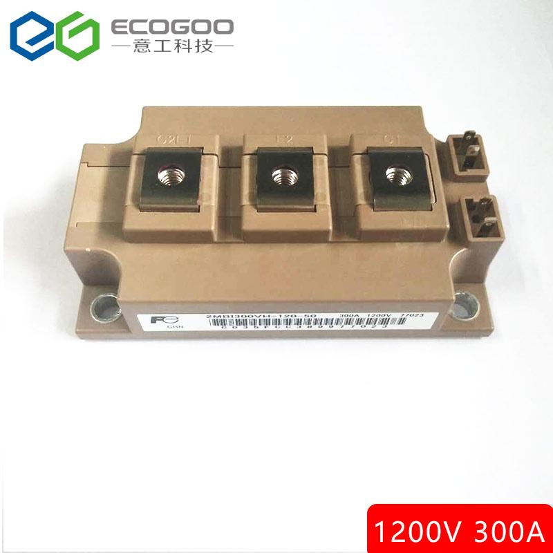 2MBI300VA-120-50 وحدة IGBT عالية الجهد 1200 فولت 300A