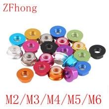 10 pces m2 m3 m4 m5 m6 11 cor liga de alumínio flange inserção de náilon porca de bloqueio auto-travamento porca