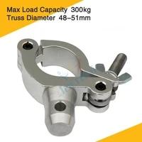 10pcs 48 51mm fastener load 300kg laser lights clamp beam lamp clamp for stage