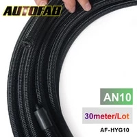 2013 very high quality an10 cotton over braided fuel oil hose pipe tubing light weight 30 meters roll af hyg10