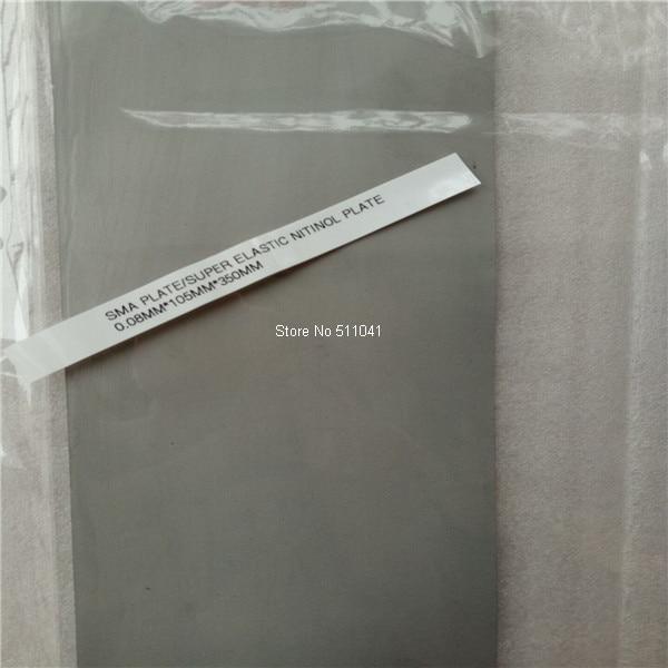 NiTi лист, супер эластичный лист Nitinol 0,08 мм * 105 мм x 350 мм, SMA пластина, бесплатная доставка, 1 шт.