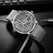 2019 Fashion Watch Silver & Golden Luxury Hollow Steel Watches Men Women Unisex Hombre Quartz Wrist