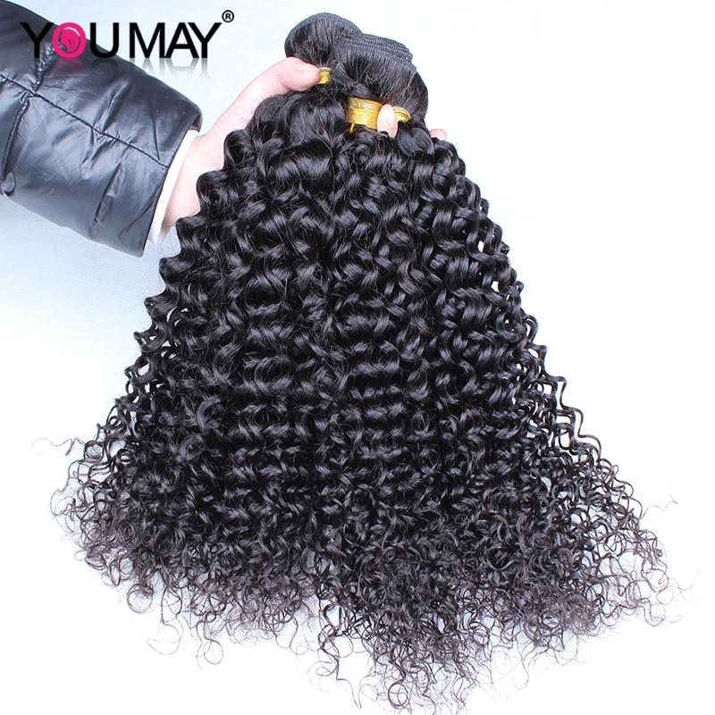 Curly Brazilian Hair Weave Bundles 100% Remy Human Hair Extensions 1 3 Bundle Deals Natural Black Yo