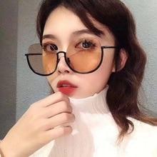 SO&EI Round Semi-Rimless Sunglasses Women Yellow Pink Clear Lens Goggle Men Sun Glasses Shades Cat E
