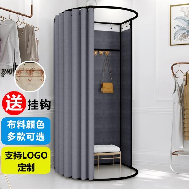 Торговый центр временные Мобильная примерочная магазин одежды посадки