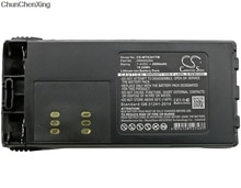 Аккумулятор Cameron Sino для Motorola GP1280, GP140, GP240, GP280, GP320, GP328, GP338, GP340, GP360, GP380, GP540, GP580, 2600 мАч