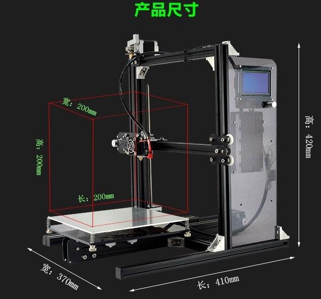 I3 impressora 3D Mega full metal De Alta Precisão impressora de Grande tamanho de impressão 3d Tudo em uma impressora