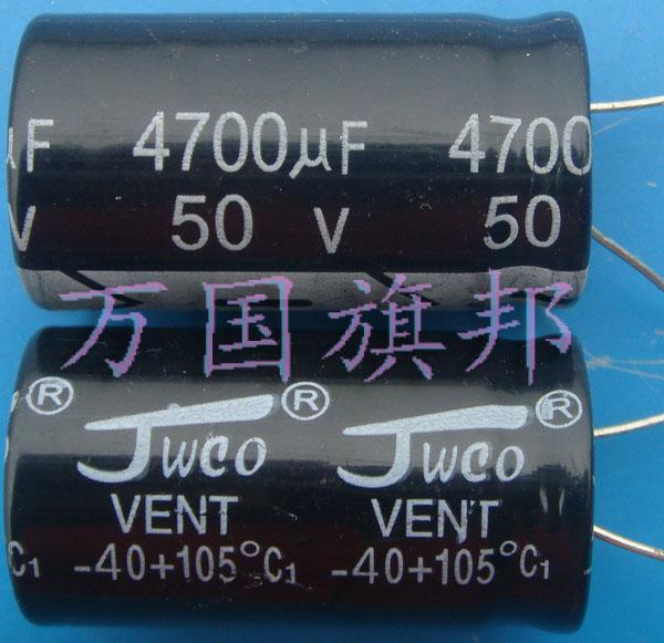 Бесплатная доставка. 4700 мкФ 4700 мкФ электролитические конденсаторы 50В 22*40 мм