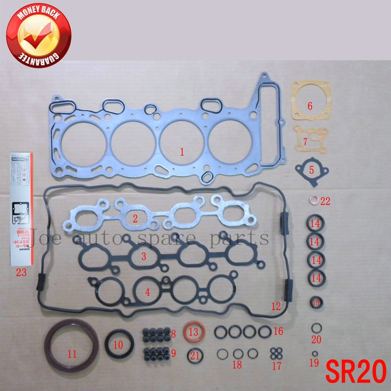 SR20DE SR20DET מנוע מלא אטם סט ערכת עבור ניסן 100 NX/Primera/Pulsar/סרינה 2.0L 1998cc 1990 -2001 50110200 10101-70J25