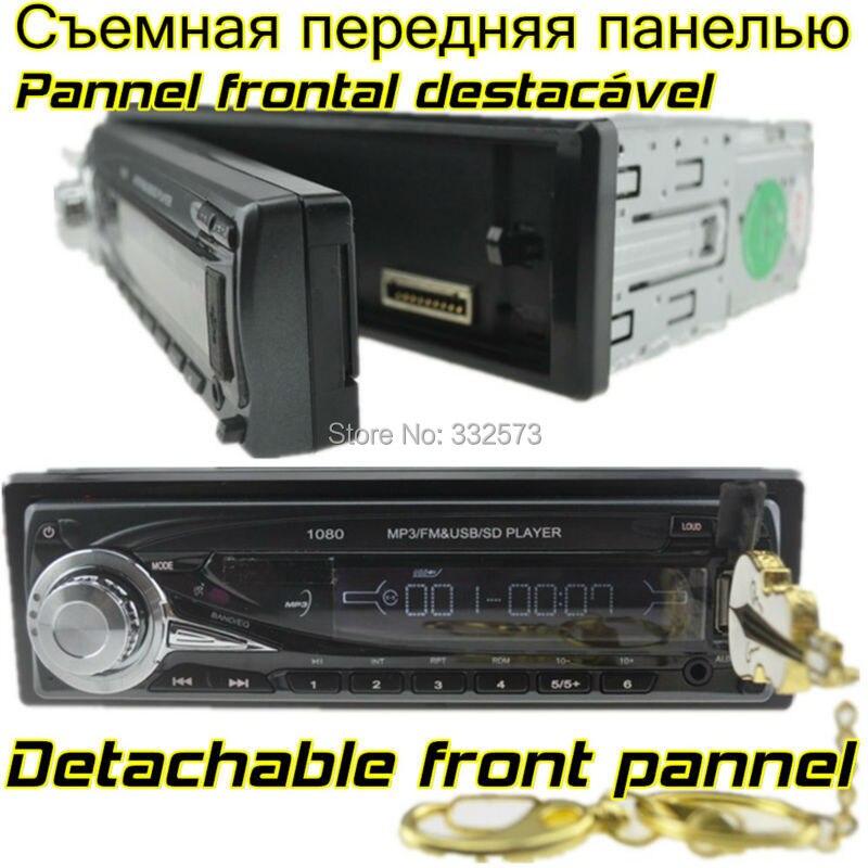 2015 nuevo reproductor de Radio para coche panel frontal desmontable MP3 FM/USB/SD/1 Din/control Remoto/puerto USB 12V Audio estéreo antirrobo