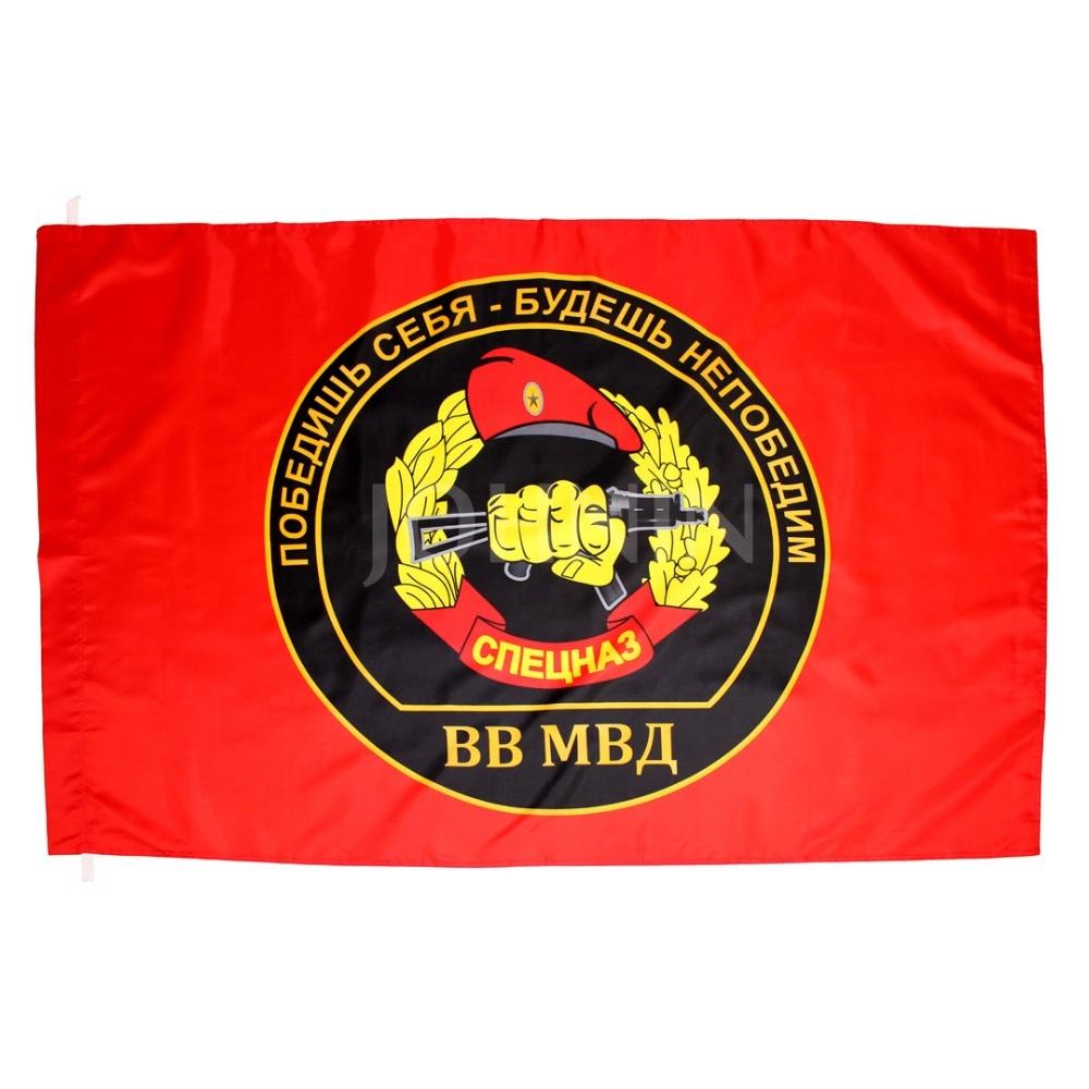 Полиэстер 90x135 см русский VV MUD omon VDV полиция вежливые люди specnaz Ретро армейский пистолет Специальный флаг