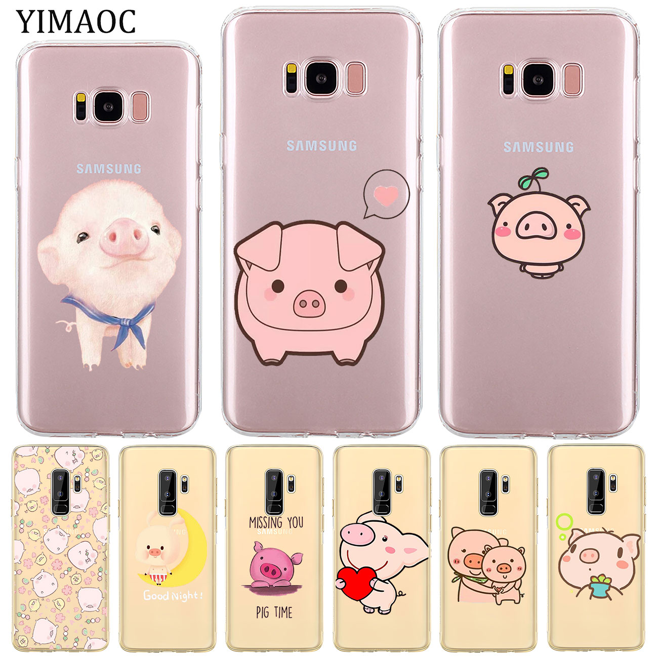 YIMAOC Piggy  cute pig Lovely Soft Silicone TPU Phone Shll Case for Samsung Galaxy S10e S10 S9 S8 No