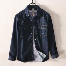 High quality 2019 New Men's long sleeve vintage distressed hole denim shirts casual mens lapel cowboy shirts fashion mens tops