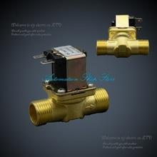 "Válvula solenóide elétrica 12vdc 24vdc 220vac 1/2 ""normalmente fechado, válvula de água do corpo de cobre, tem filtro"