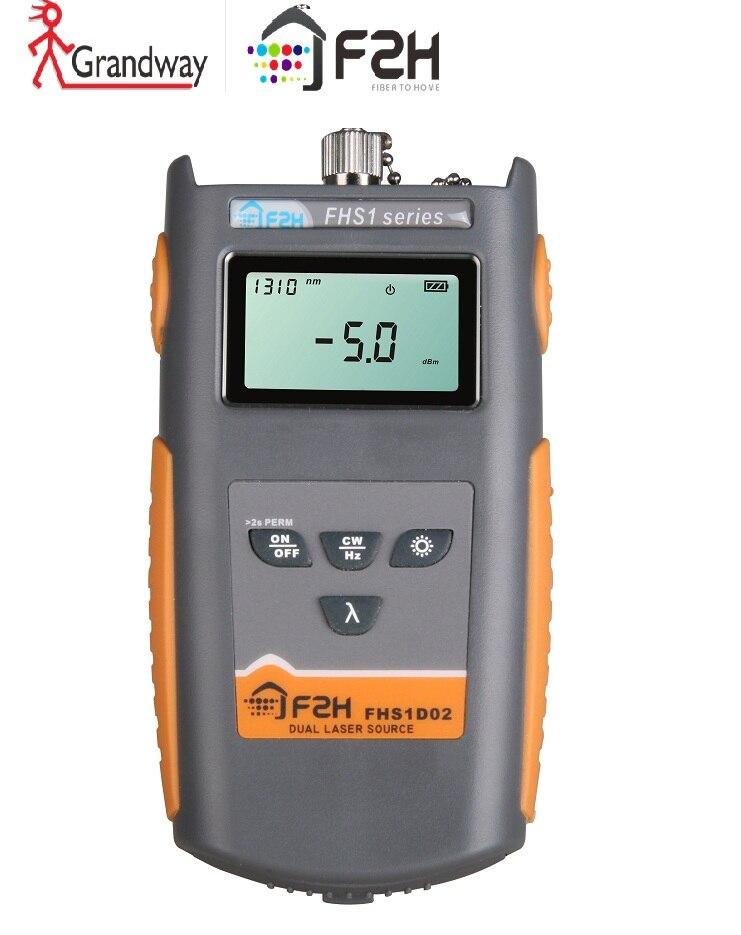 [ Grandway Original ] FHS1D02  Single-Mode 1310/ 1550nm Optical Laser  Source, FC Connector