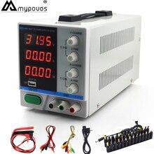 Affichage 4 bits 30V 10A   Nouveaux appareils, affichage 4 bits, laboratoire, alimentation électrique DC, charge USB réglable, réparation interrupteur, alimentation