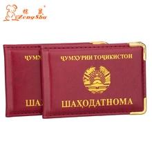 Zongshu Tajik certificat didentité carte de protection couverture PVC identité porte-carte pour le tadjikistan