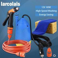 Многофункциональная самовсасывающая электрическая Автомойка высокого давления, водяной насос, распылитель, 12 В