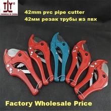 Livraison gratuite outil à main pvc tuyau coupe pour PEX/PVC42mm à vendre en chine