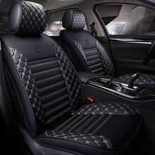 leather car seat cover universal car seat protector mat for nissan qashqai cargo j10 j11 teana j31 j32 versa navara d40 travel