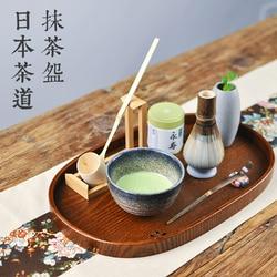 Japonês matcha conjuntos de chá escova de bambu conjunto de chá japão conjunto de chá de bambu natural matcha acessórios de chá kung fu ferramentas de chá