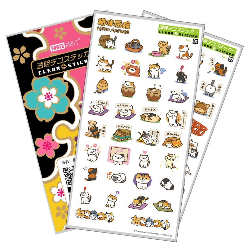 Neko Atsume Cartoon Sticker Luxury Plastic Sticker for Laptop Phone Sticker Fridge Decal Stickers DIY Toy Gift