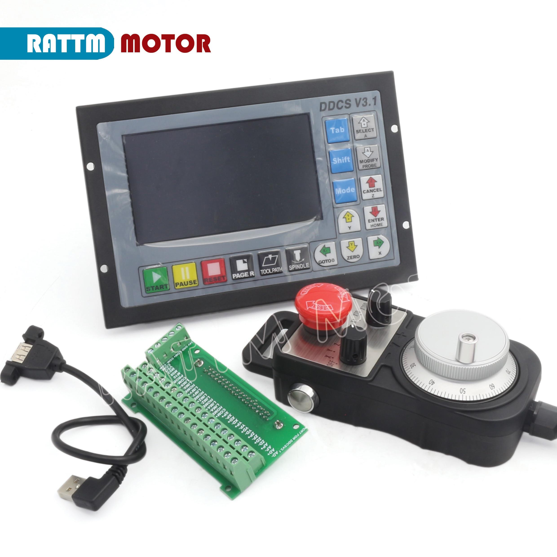 DDCSV3.1 Автономный контроллер движения off-line 100 импульсный MPG Маховик Аварийная остановка для ЧПУ маршрутизатор гравировальный станок
