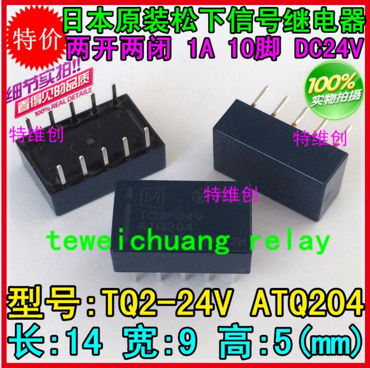 TQ2-24V 100% novo & original