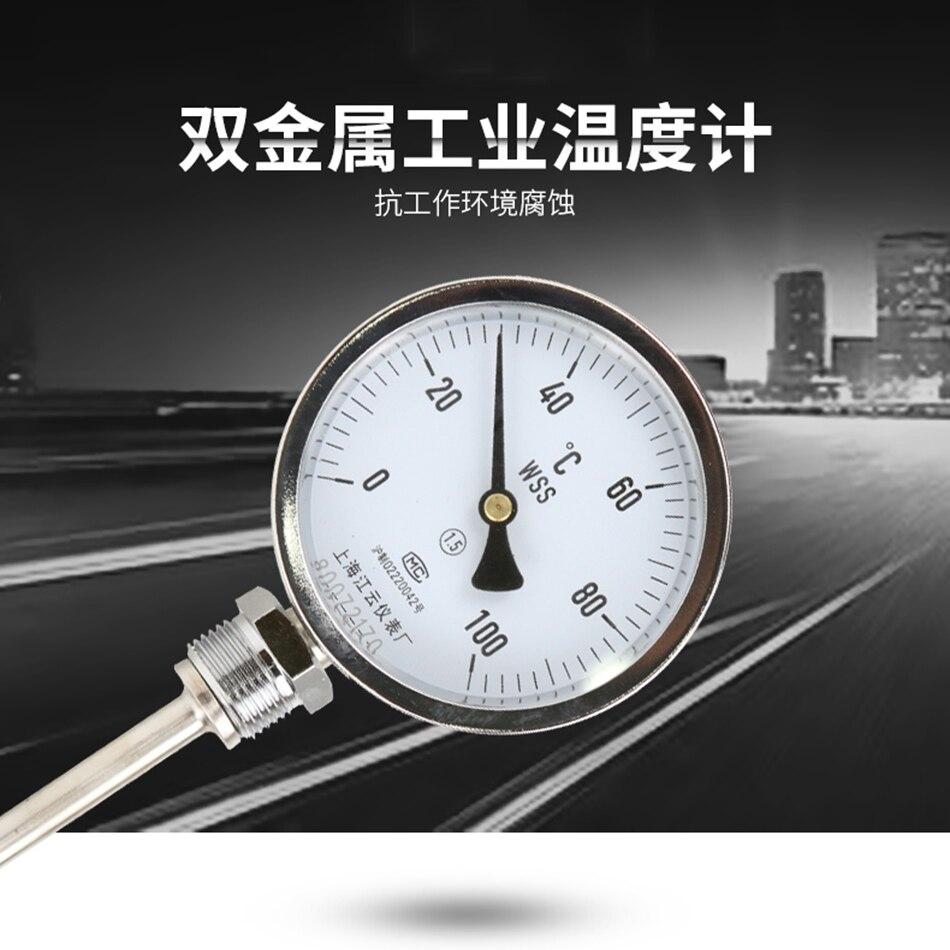 WSS-411 caldera Industrial de disco de acero inoxidable bimetálico de 15cm de longitud de 0-100 grados profesional anticorrosión