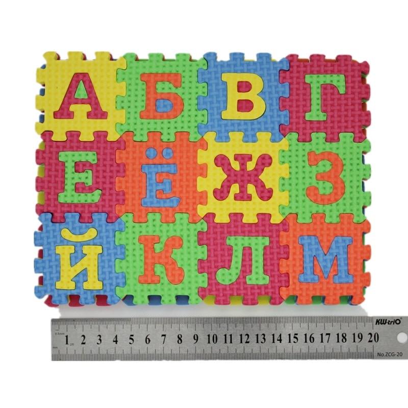 Kids play mat puzzle mats 20 * 15MM carpet rugs babies puzzle 33PCS Russian Language & 3PCS number &English letter eva mats