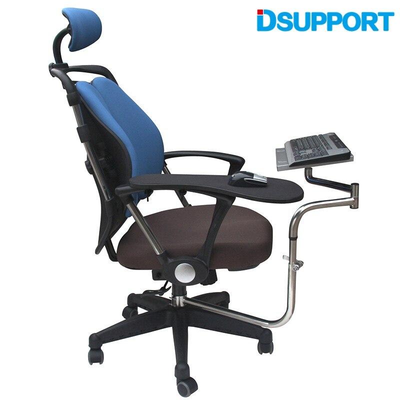 Многофункциональное кресло OK-010 с зажимной клавиатурой и полным покрытием, держатель для ноутбука, коврик для мыши для компактного офиса и и...