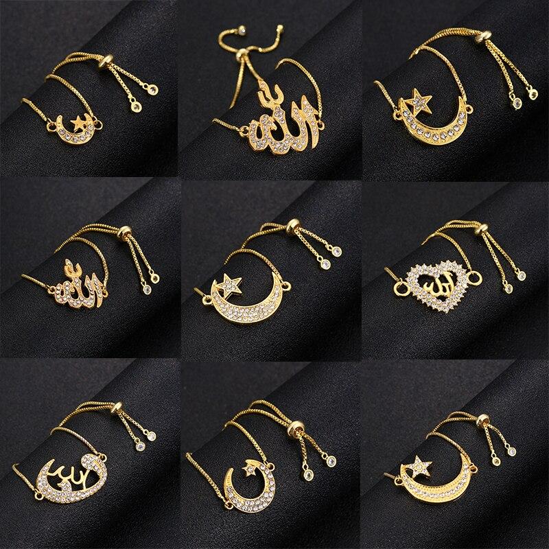 Pulseras para musulmanes de Allah clásicas para mujer, Eid al-fitr, Ramadán, Kareem, Mubarak, Luna, estrellas, con forma de cadenas ajustables, pulsera de regalo