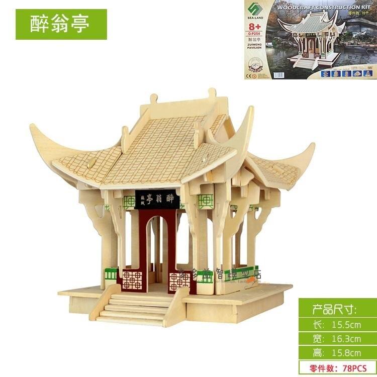 Construcción de madera 3D modelo de juguete de regalo rompecabezas de mano de trabajo de ensamblar juego de construcción de artesanías de madera juego chino antiguo pabellón zuiwen