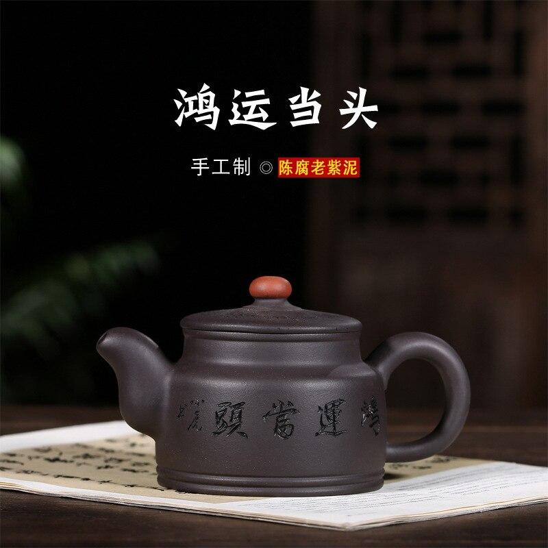 Yixing-دليل خدمة الشاي ، يوصى به الكثير من الحظ في خدمة الشاي الكونغ فو ، مع شعار مخصص كهدية