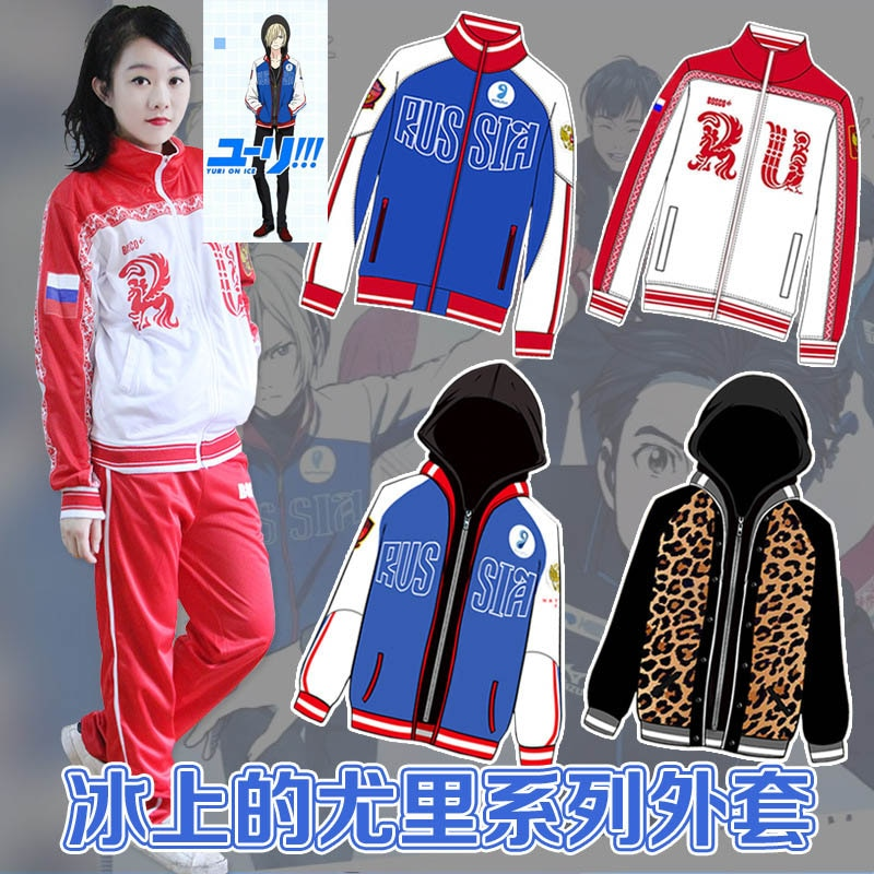 Novo Anime Plisetsky Casaco Cosplay Yuri Yuri Yuri no Gelo!!! No Gelo Falso two-piece suit Jacket Yurio sportswear Camisola set Traje