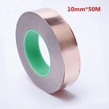 1pcs 10mm*50M  Double Sided Conduct Copper Foil Tape EMI Mask Electromagnetic Shielding double side conductive copper foil tape