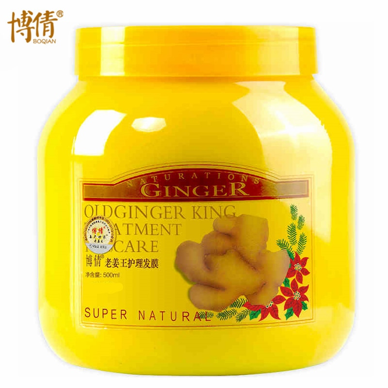 BOQIAN Moisturizing Nourishing Damaged Repair Ginger Hair Mask Treatment Cream Baked Ointment Hair Mask Conditioner boqian ginger hair scalp massage cream hair mask treatment nourishing anti hair loss repair damaged dry hair care products 100ml