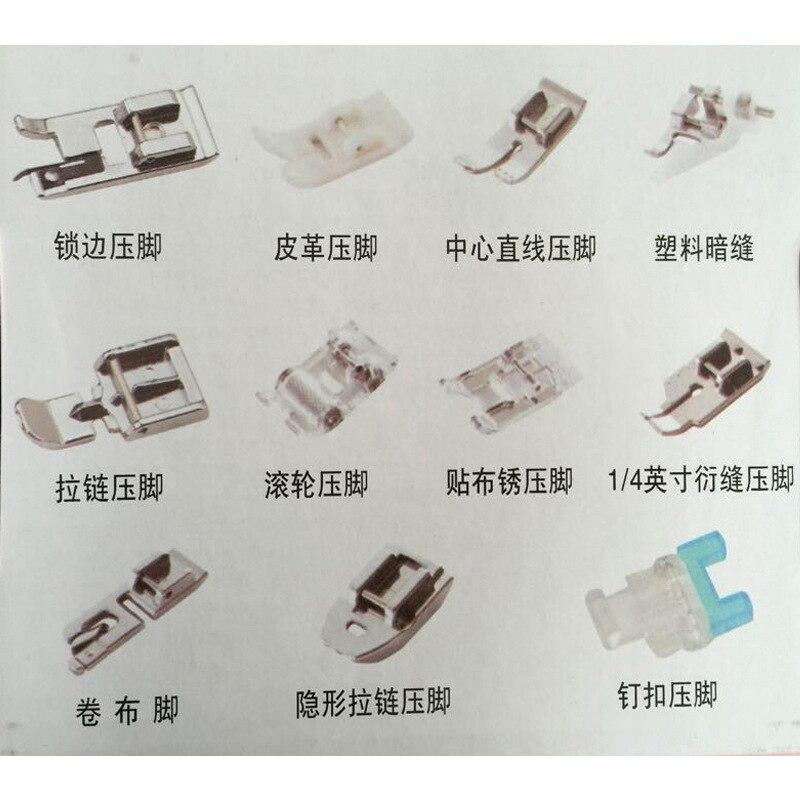 De coser de la máquina a Fanghua 505A Especial Conjunto de prensatelas 11 Uds conjuntos de hogar prensatela para máquina de coser accesorios de pies