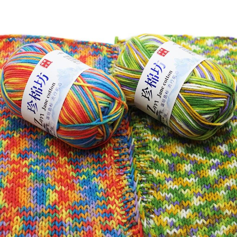 100 g/lote de hilo de ganchillo de algodón de leche arcoíris para tejer a mano, bufanda de hilo de aguja, suéter mezclado de Lana tejida