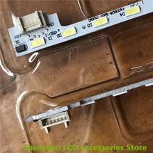 FOR  General Purpose TCL  Leroy skyworth   Hisense Konka Changhong Haier Modified universal lamp bar,  6v