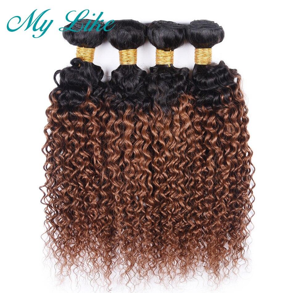 My Like pre-colored Ombre cabello humano paquetes 1b/30 Pelo Rizado brasileño tejido 4 paquetes ofertas no -extensiones de cabello remy Ombre