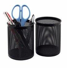 1 шт., высокое качество, держатель для ручки, офисный органайзер, круглые косметические карандаши, держатели для ручек, канцелярские принадлежности, контейнер для офиса