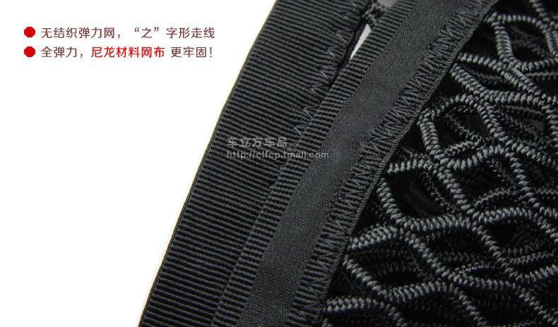 Car luggage net pocket for Subaru Outback Lee net block net pocket trunk special conversion accessories enlarge