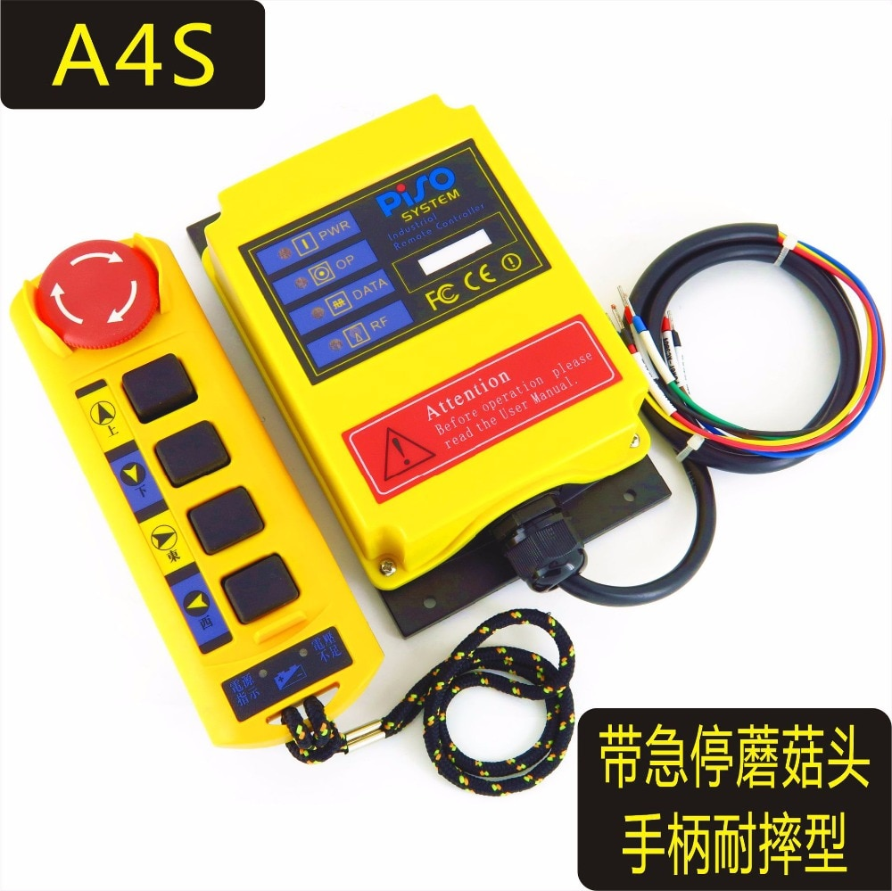 A4S رافعة كهربائية رافعة الصناعية النائية تحكم السيطرة التبديل