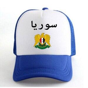 SYRIAN ARAB male diy custom name number photo syria syr hat nation flag islam sy arabic arab country college boy baseball cap