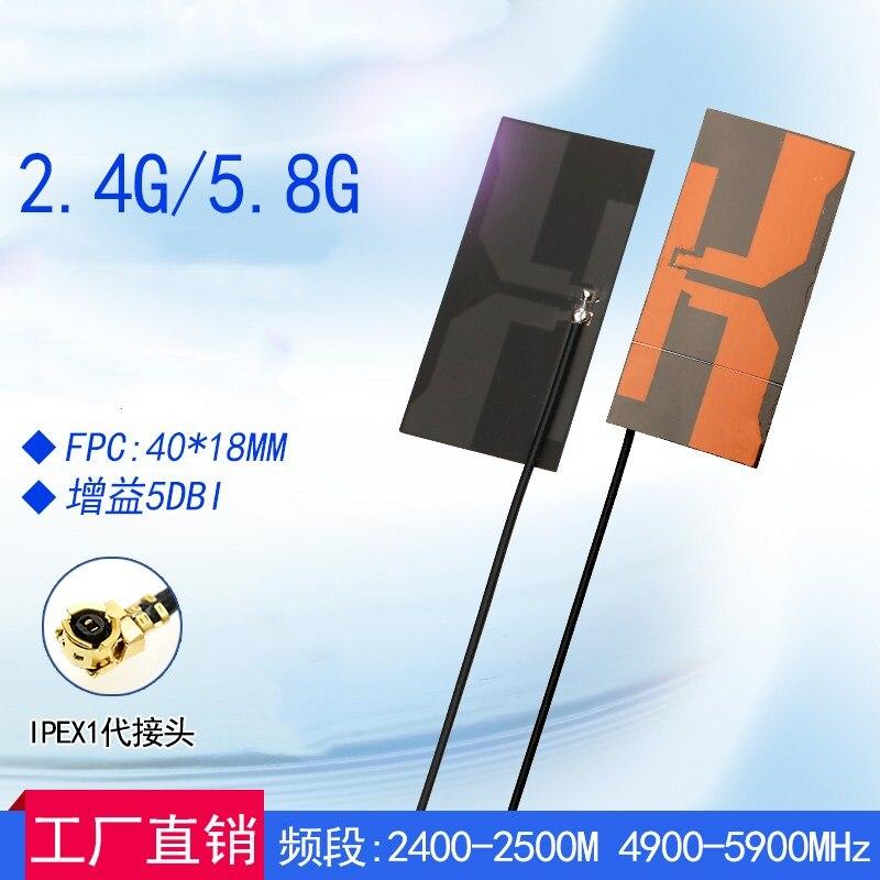 Módulo wifi 2,4G antena FPC integrada 5G/5,8G antena omnidireccional de alta ganancia de doble banda IPEX