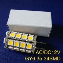 Utiliser de haute qualité 5050 leds AC/DC12V GY6.35 ampoules, GY6.35 led lumières, AC12V G6.35 led lumières GY6 LED lampes livraison gratuite 5 pièces/lot