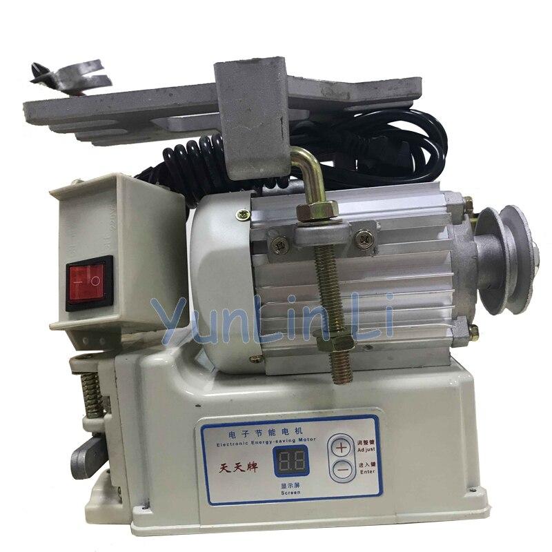 توفير الطاقة فرش محرك سيرفو الصناعية محرك سيرفو لآلة الخياطة JT-500 220V