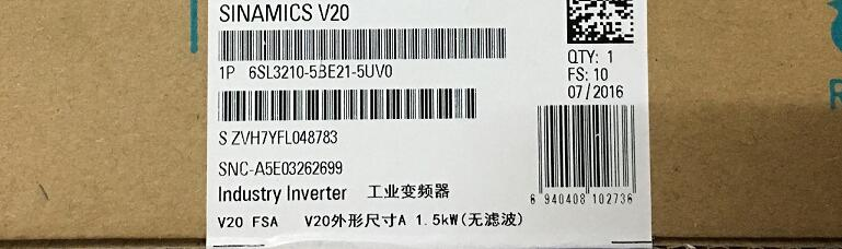 Новый и оригинальный 6SL3210 5BE21 5UV0 1 5 кВт|Контроллер двигателя| |